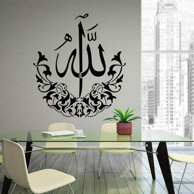 High Quality Islamic Poster Vinyl Wall Stickers Muslim Arabic Sofa Wall Decals Bedroom Living Room Decoration Adesivo De Parede