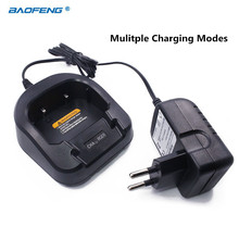 Baofeng рация дома Зарядное устройство с несколькими адаптер USB/Car Зарядное устройство для UV-82 UV-8D UV-82HX UV-82HK UV-82plus Портативный радио