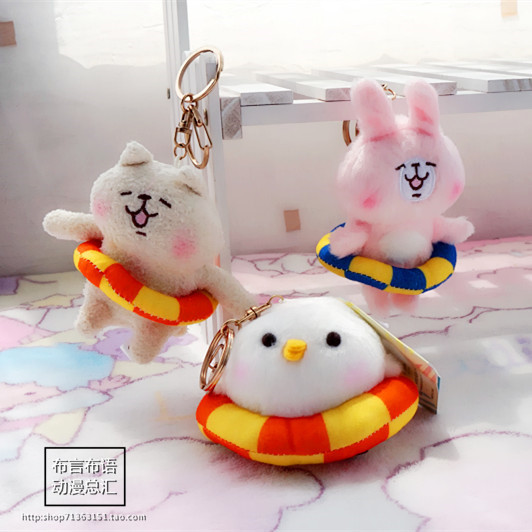 Плюшевая японская игрушка брелок Кролик, курица и собака