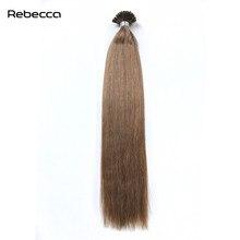 Rebecca Мода волос #8 цветов бразильский не Реми прямые волосы U кончик ногтя Пряди человеческих волос для наращивания 100 г/компл. 1 г/strand светлые волосы