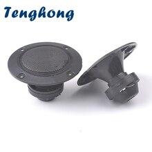 Tenghong 2 قطعة 4 بوصة الصوت كهرضغطية رئيس 4Ohm 45 W مكبر التريبل مكبر صوت بيزو مكبرات الصوت للمنزل الصوت DIY