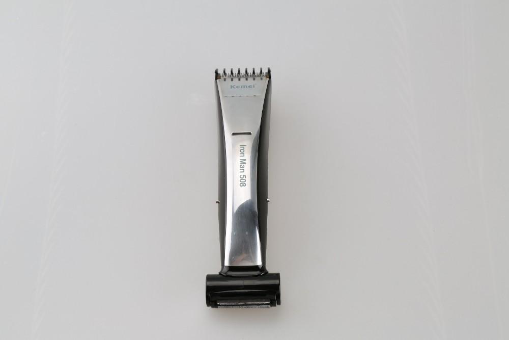 KM-508(12)