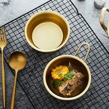 Unibird Позолоченные Нержавеющая сталь миска для салата лапша, рис чаша 300 мл Завтрак столовые принадлежности Комплектная посуда