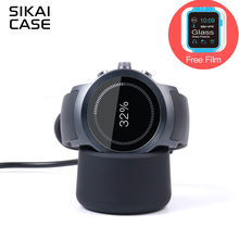 SIKAI For LG Watch Sport Charger Cradle Desktop Wireless Dock Charger Free Screen Protector For LG Watch Sport Film
