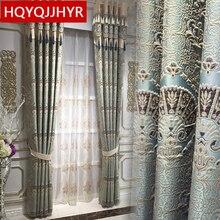 Роскошные затемненные шторы в европейском стиле с 3D тиснением на заказ, королевские аристократические шторы для гостиной, спальни, кухни, окон