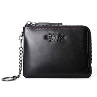 Hautton Wallet For Men Travel And Work Genuine Leather Accordion Style Money Clip Organizer With Key