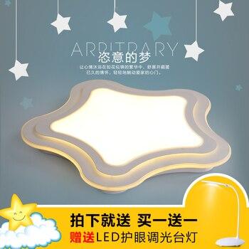 Warm children bedroom lamp LED lamps romantic stars eye small boys and girls room lamps star