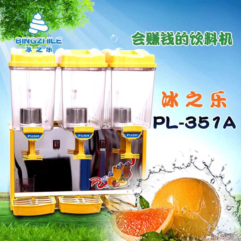 Free shipping Hitachi compressor 17L*3 Commercial cold and hot drink dispenser,beverage machine,stainless steel slush machine free shipping cold drink dispenser slush machine sparying juicer ice beverage dispenser for sale