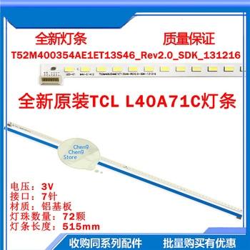 5piece/lot 515mm For LG L40A71C/D40A261 liquid backlight lamp T52M400354AE1ET13S46-REV2.0, 67-H99985-0A0 LVF400NEAL SJ9W05