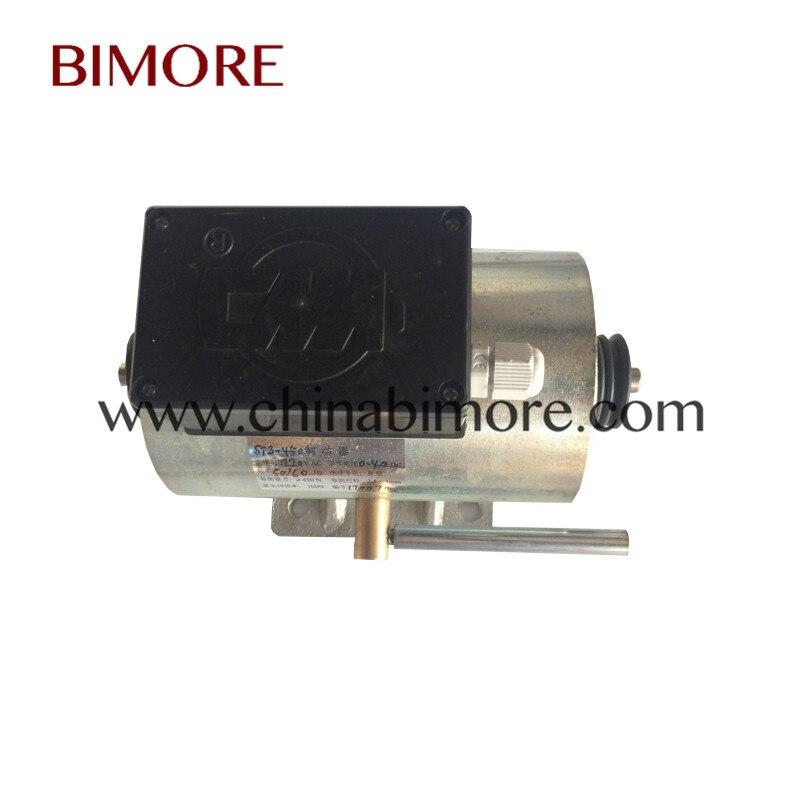 все цены на BRA450 Escalator Solenoid Brake BRA450 STZ-450 BRA-450 AC220V