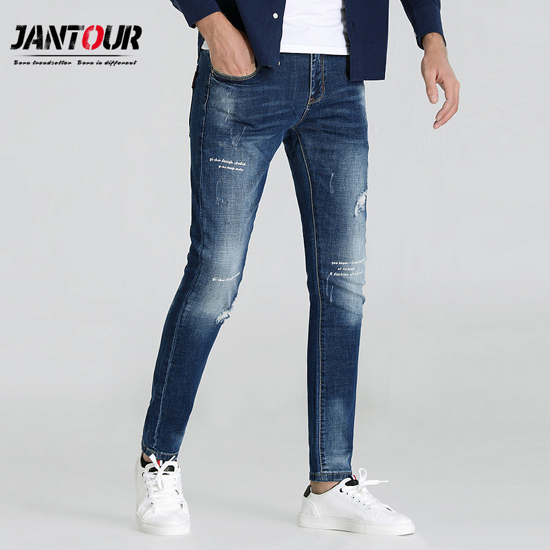 2017 new high quality blue skinny jeans men printing Slim ...