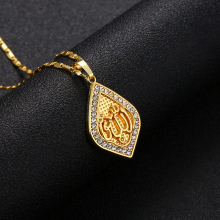 Classic Gold/Silver Allah Pendant Necklace Women Mens Jewelry Middle East/Muslim/Islamic Arab Womens Accessories