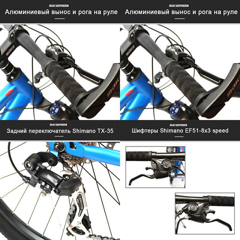 """MAKE Горный велосипед стальная рама 24 скорости Shimano 26"""" колеса механические дисковые тормоза MTB"""