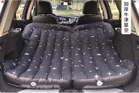 Car air mattress SUV trunk wagon bed car accessories universal