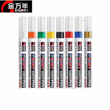 Know Art Marker 10 Colors/Set Oily Ink Marker G0971 Comic Poster Advertising Signature Pen Makeup Paint Pen Supplies Best Choice 6 12 20 30mm writing thickness pop marker pen art advertising pens painting poster graffiti pen paint marker