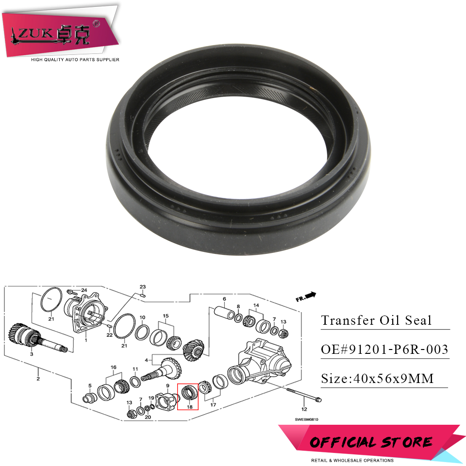 2005 Honda Insight Transmission: ZUK Axle Case Seal CVT Transmission Case Oil Seal 35x76x8