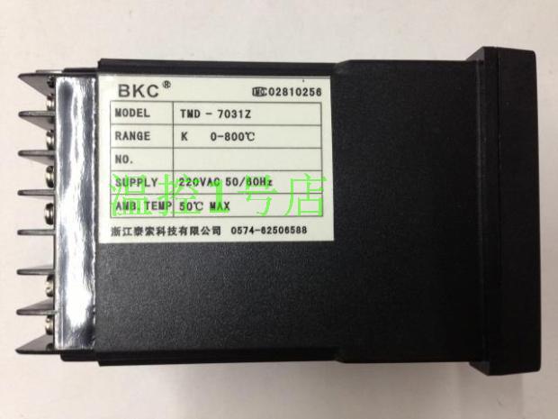 BKC Temperature table TMD-7031Z  цены