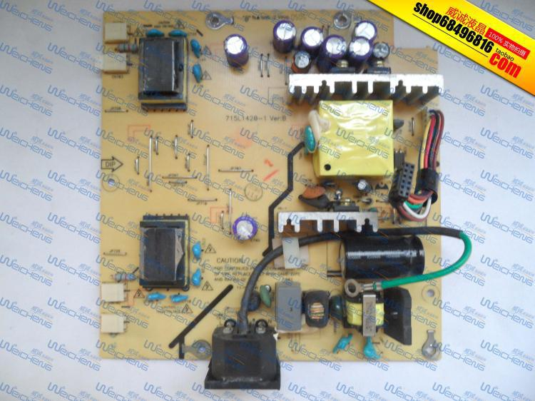 Free Shipping>H &P / H &P VS17 power supply board H &P VS17 pressure plate / one plate 715L1420-1-Original 100% Tested Working free shipping sotec ls17tr 04 power board r0800 0532r0 4 0532d0248 pressure plate one plate original 100% tested working