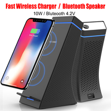 Wireless Charger with Bluetooth Speaker Portable Fast Wireless Charger Stand Pad & Speaker for iPhone X/8 Samsung Galaxy S8 S9 x5 unique tobacco pipe style bluetooth v2 1 2 channel speaker w stand for iphone white