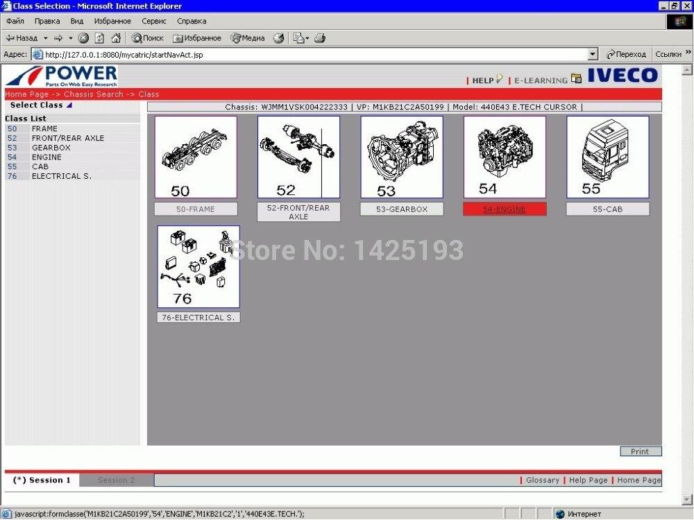 font b Iveco b font font b Power b font Truck 02 2017 ?resize\=665%2C499\&ssl\=1 iveco daily diagram repair manuals wiring diagrams wiring diagrams iveco wiring diagram pdf free download at soozxer.org