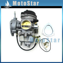 Popular Carb 400 Buy Cheap Carb 400 Lots From China Carb 400