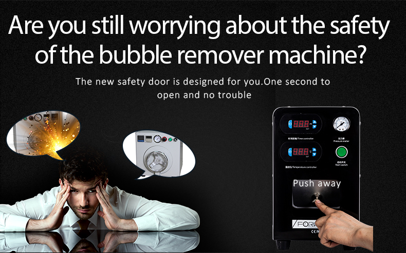 small-remove-bubble-machine_03