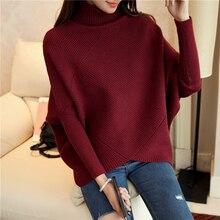 maglione alto Coreano irregolare