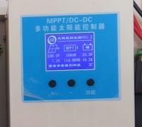 V1.2A MPPT Solar Controller, Mppt12V24V36V48V 30A Lead / Lithium Battery Charger