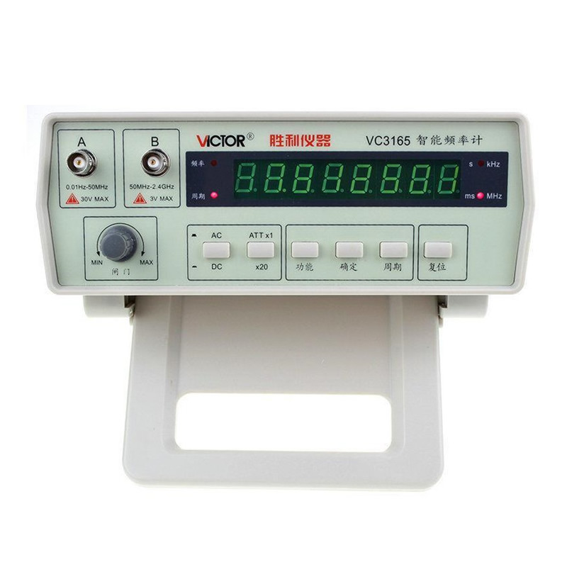 220v Victor VC3165 High Definition Multifunction Cymometer Radio RF Frequency Meter Counter 0.01Hz~2.4GHz frequency meter counter cymometer antenna analyzer radio new 100