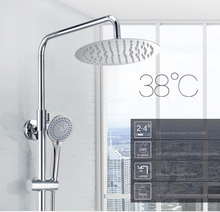 LTENG bathroom smart shower set copper thermostatic faucet ceramic spool can lift and rotate system free shipping