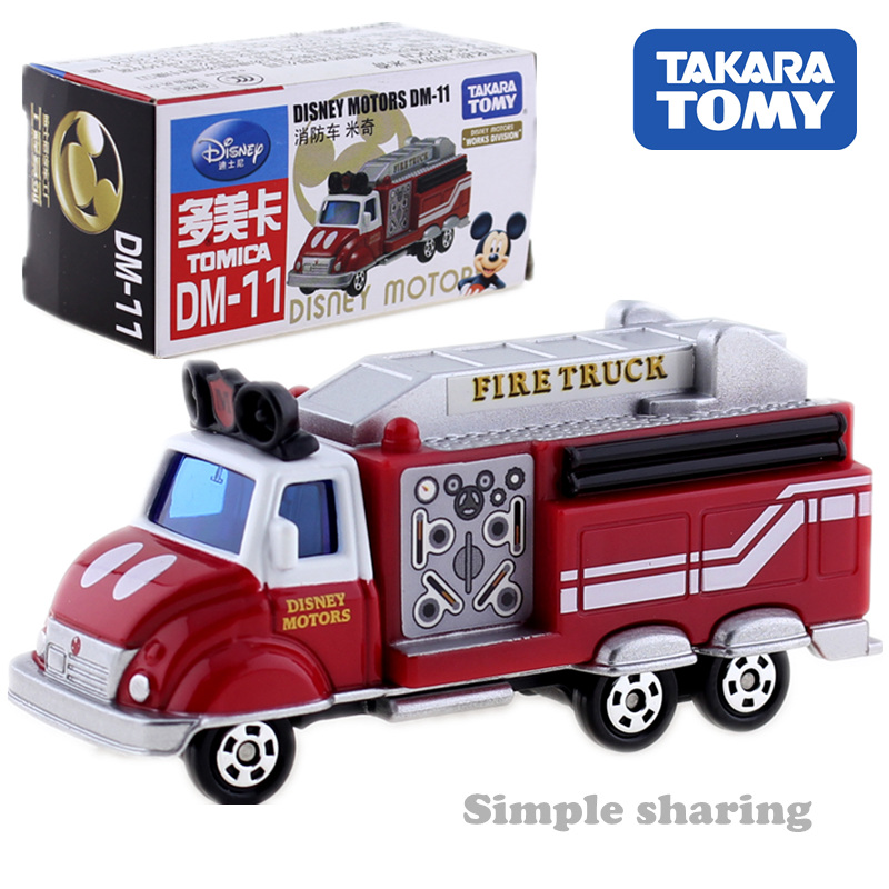 SM SunniMix Metal Toy Remote Control Car Accessories Micro Gear Motor 6V 12V 15000 RPM 12V 550 10 Tooth