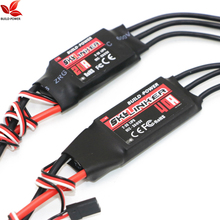BUILD POWER Skylinker BLHeli ESC  20A 30A 40A ESC Speed Controler With UBEC 2-3S For RC FPV Quadcopter RC Airplanes Helicopter цена в Москве и Питере