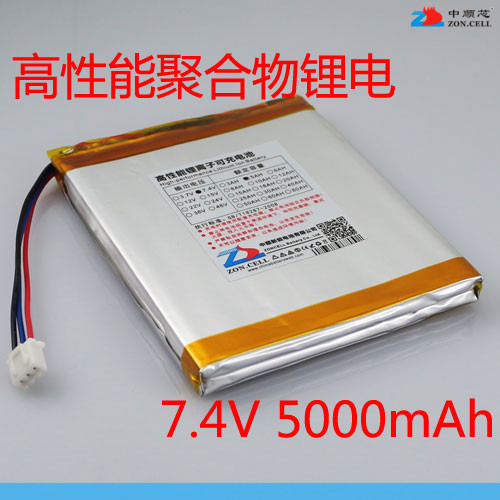 In 528095 7.4V with 5000 Ma lithium polymer battery protection board GPS mobile DVD microphone Rechargeable Li-ion Cell brown 3 7v lithium polymer battery 7565121 charging treasure mobile power charging core 8000 ma rechargeable li ion cell