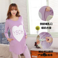 XL pregnant lactating fitted long-sleeved pajama suits month of breast-feeding breastfeeding clothes casual tracksuit
