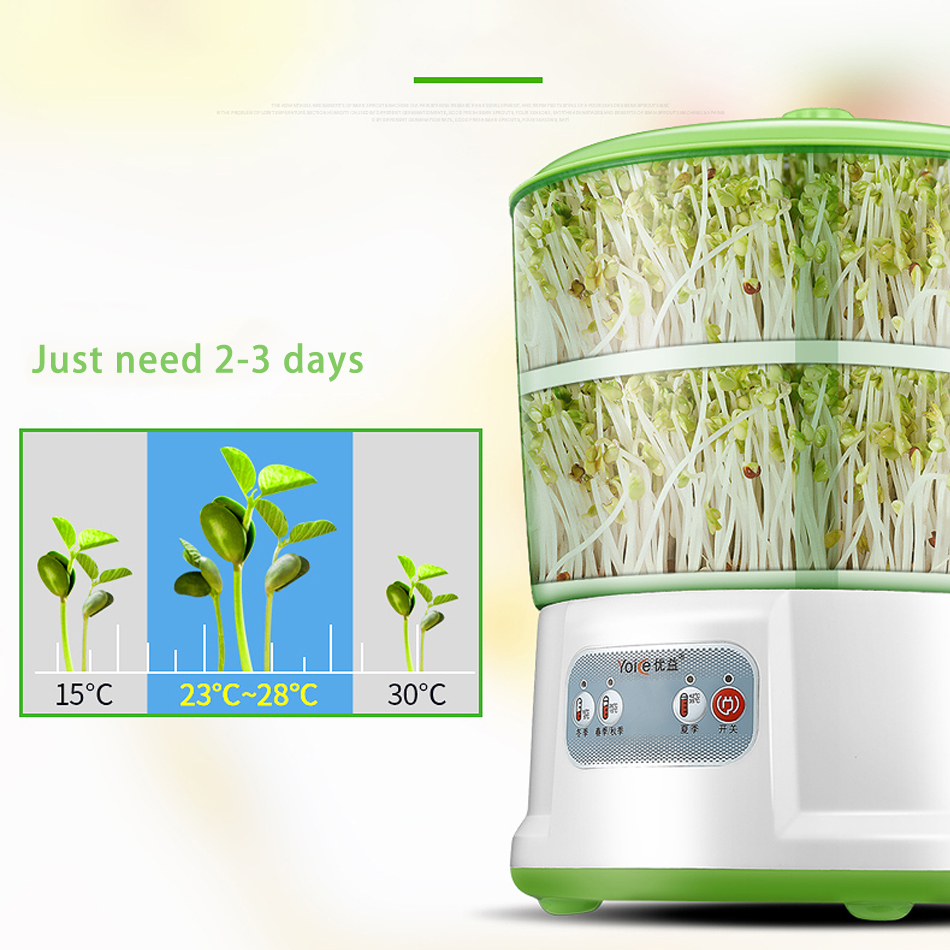 Intelligence Bean Sprouts Machine Thermostat Green Seeds Grow Automatic Bean Sprout Machine Nursery Seeding pots Plastic Y-DYJ1 bean sprout machine germination intelligence home double layer nursery pots automatic bean sprouts machine kitchen electrical