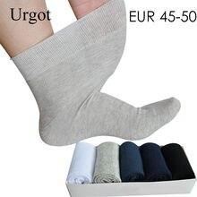 Urgot 5 pares meias masculinas grande plus tamanho grande 48,49, 50 all-match casual negócio anti-odor meias masculinas sox meias calcetines hombre