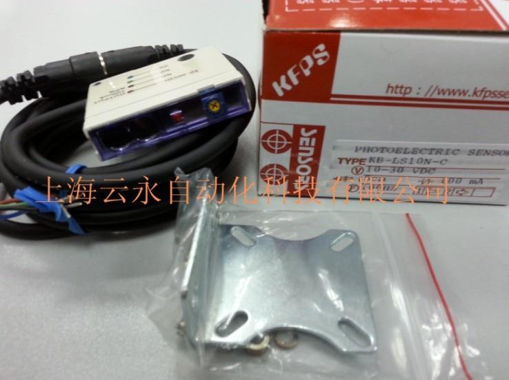 new original KB-LS10N-C  Taiwan  kai fang KFPS photoelectric sensor 100% new and original fotek photoelectric switch a3g 4mx mr 1 free power photo sensor
