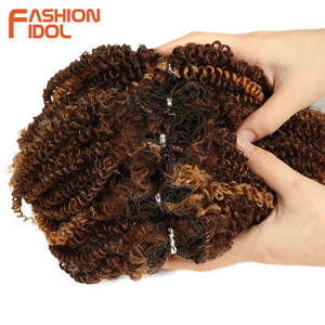 Image 5 - Синтетические волосы для наращивания IDOL, черные, кудрявые, 8 дюймов, 250 г, 5 шт., бесплатная доставка