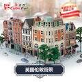 Cubicfun 3D estéreo puzzle brinquedo de papel modelo de construção DIY presente criativo casa de estilo London street series