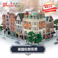 Cubicfun 3D paper building model DIY toy gift  stereo jigsaw puzzle creative London street series style house