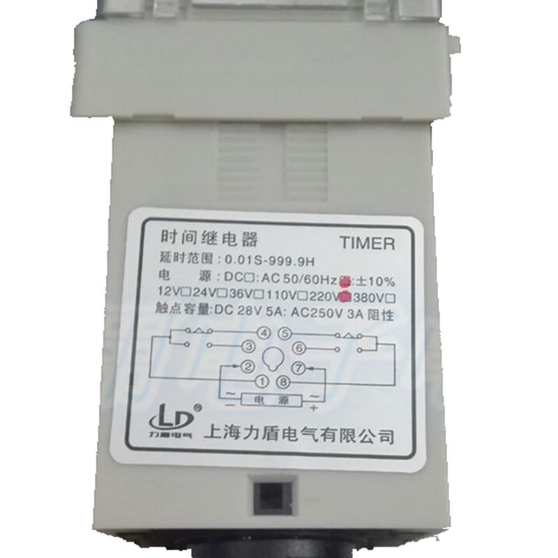 Time Relay JSS48A-2Z(DH48S-2Z) AC220V ,DC24V  Digital Time Relay genuine taiwan research anv time relay ah2 yb ac220v