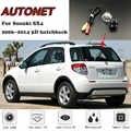 AUTONET Yedekleme Arka Görüş kamerası Suzuki SX4 2006 ~ 2014 5D hatchback Gece Görüş/plaka kamera/ park kamerası