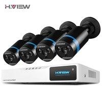 H View 4CH CCTV System 1080P HDMI AHD 8CH CCTV DVR 4PCS 2 0 MP IR