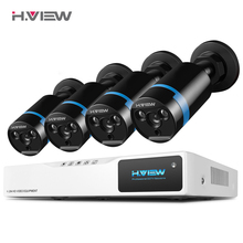 H.VIEW Security Camera System 8ch CCTV System 4 1080P CCTV Camera 2.0MP Camera Surveillance Kit 8ch DVR 1080P HDMI Video Output(China)