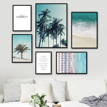 Sea Beach Coconut Tree Wall Art Canvas Painting Seascape Nordic Posters And Prints Quotes Wall Pictures For Living Room Decor цена и фото