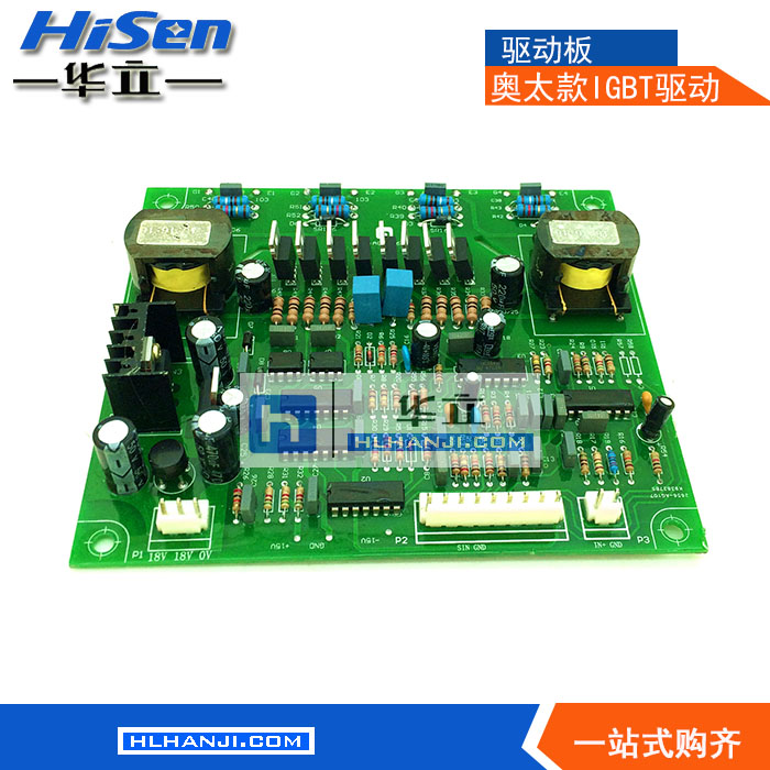 IGBT Module Welding Machine Drive Board / Soft Switch Welding Machine Drive Board / Inverter Welding Machine Circuit Board new inverter igbt module trigger board trigger small board drive switch board protection board led