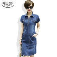 Hot Sale Fashion 2016 Women Tops Korean Summer Short Sleeved Long Thin Denim Casual Slim All-match Dress Plus Size 176B 35