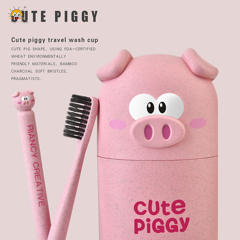 New 3pcs in One Set Cute Pig Toothbrush Cup Travel Suit Random Color For Toothbrush Wheat Straw Safety Nano-antibacterial Kit image