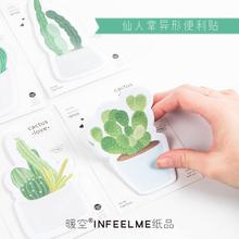 30 pages/pack Fresh Cactus Love Memo Pad Sticky Notes Memo Notebook Stationery Papelaria Escolar School Supplies(China)