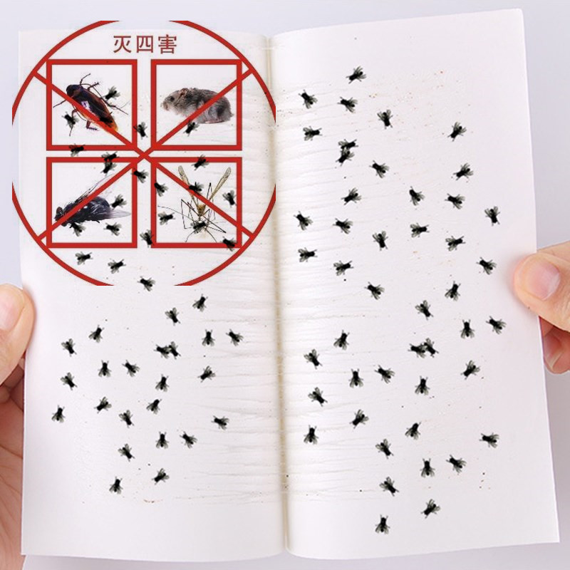 Strong Sticky Fly Paper Environmentally Insect Bug Fly Glue Paper Catcher Trap Ribbon Tape Strip Sticky Flies Rolls Non-toxic